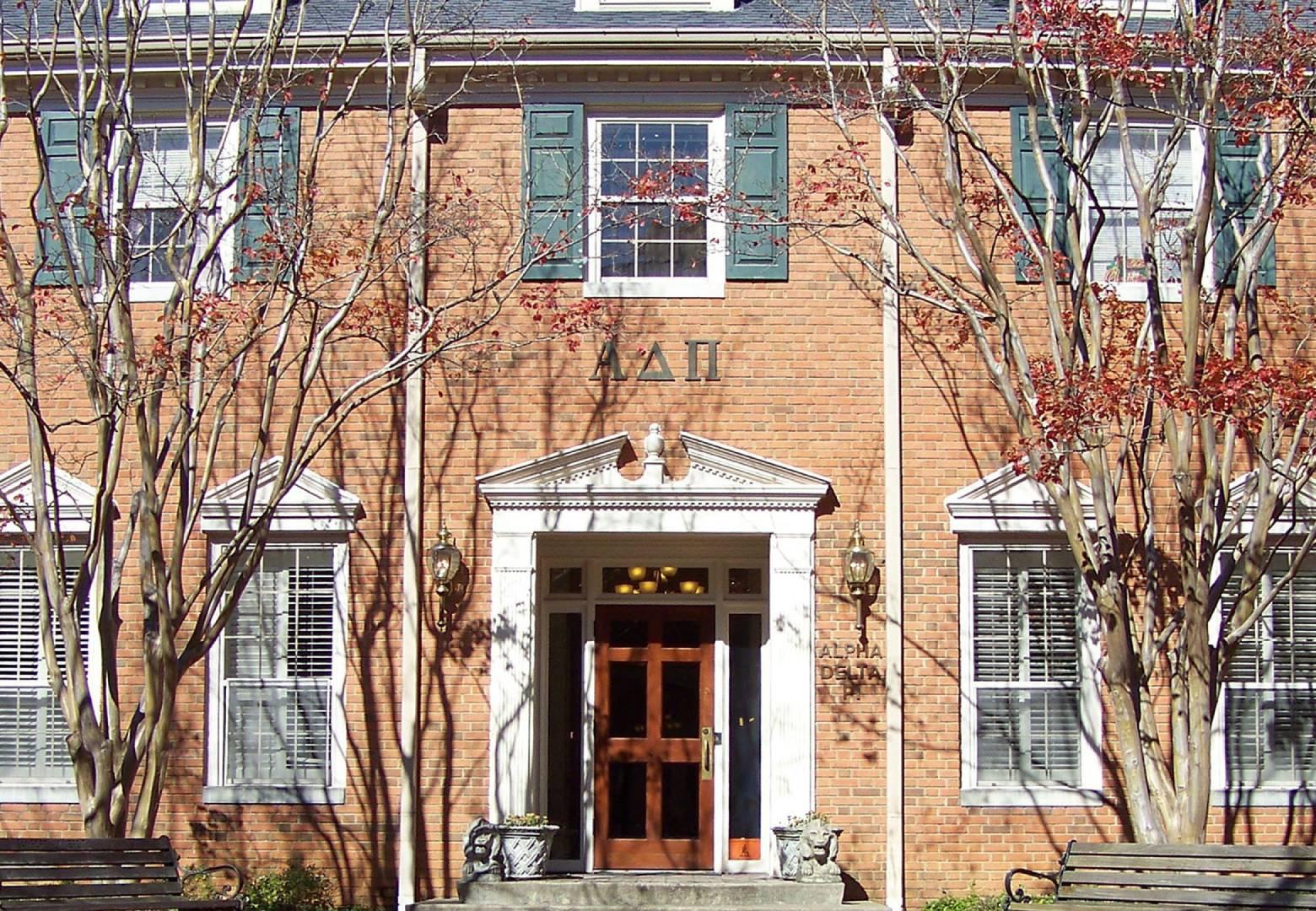 Samford University Student Housing, Homewood, AL