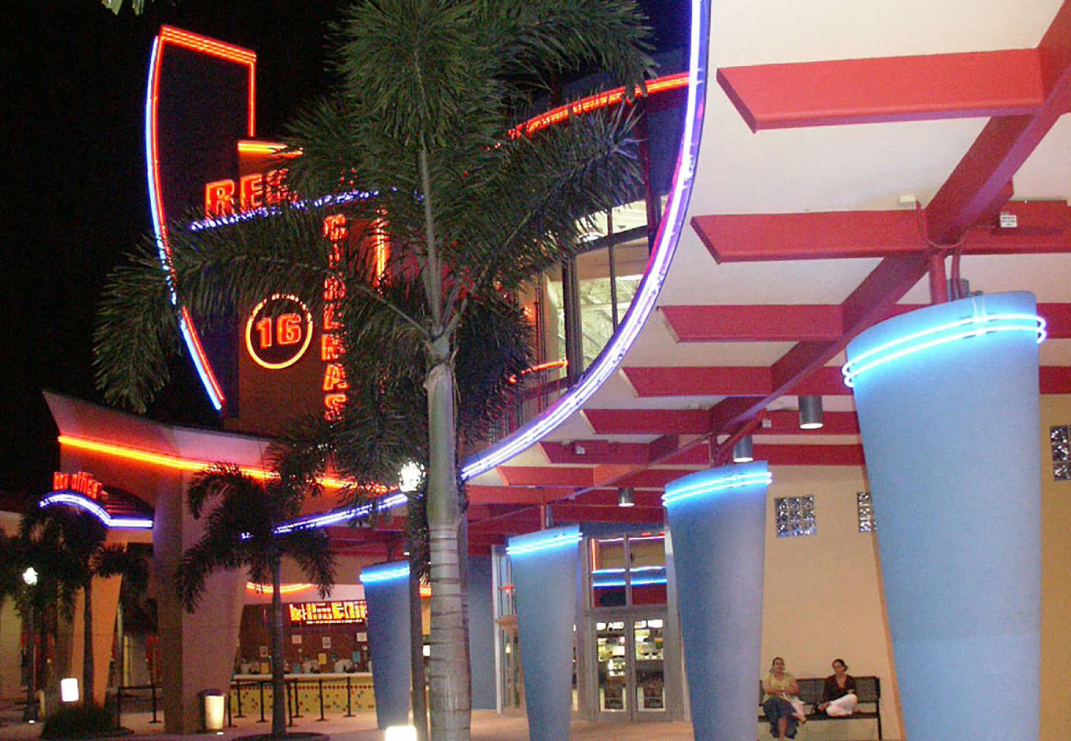 Regal Cinemas, Kendall, FL